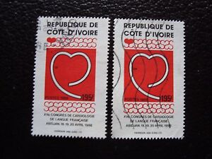 COTE-D-IVOIRE-timbre-yvert-tellier-n-801-x2-obl-A27-stamp-G