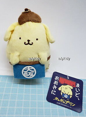 Sanrio Pompompurin Pom Pom Purin Card Holder With Keychain     ==
