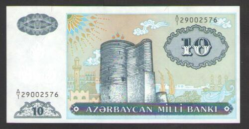 Prefix : A//1 1993 P.16  Uncirculated AZERBAIJAN  10  MANAT  ND