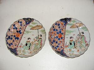Agressif Paire D'assiettes Anciennes En Porcelaine Imari.japon.xix°.