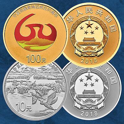 Ningxia Hui Region Fashion Style China 100 Yuan 10 Yuan 2018 Pf Gold/silver 60th Ann