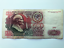 thumbnail 1 - 1991/1992 USSR CCCP Russian 500 Rubles Soviet Era Banknote Currency Money Note