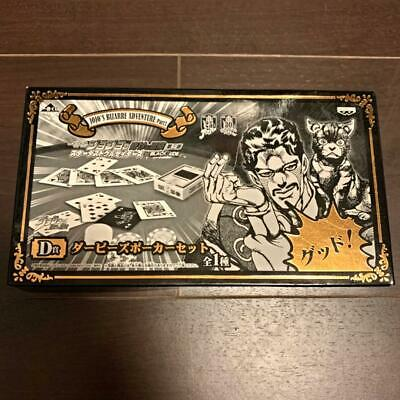 Animation Art Characters Jojo S Bizarre Adventure Darby S Poker Set Playing Cards Game Chips Ichiban Kuji Collectibles Thrivingkidsconnection Com