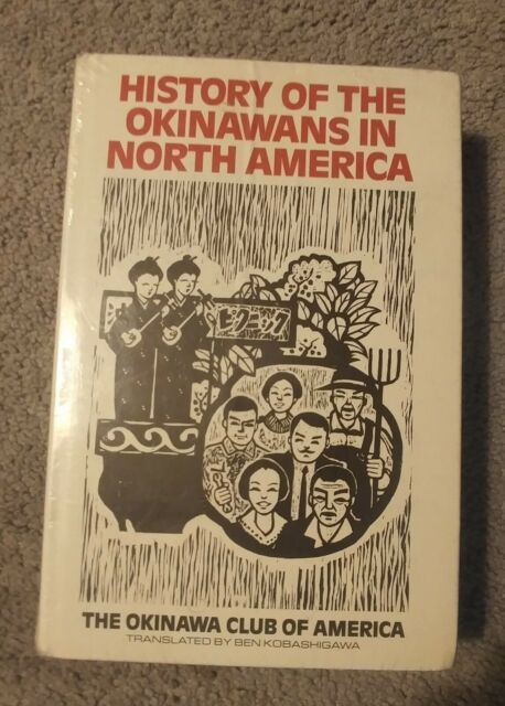History of the Okinawans in North America - 1988 hardcover - shrink wrapped
