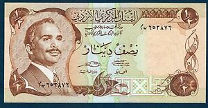 Jordanie - ½ Dinar - Pick N° 17.e De 1975/1992 Sign N° 18 En Sup 17.119.6 Jdbtv3ww-08002009-875993398
