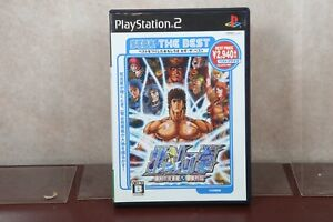 Playstation-2-Fist-of-the-North-Star-Hokuto-no-ken-Shinpan-no-Sousous-US-seller
