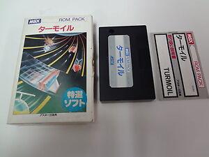 Turmoil-MSX-Japan