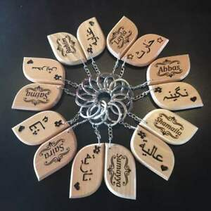 Personalised Name Engraved Wooden