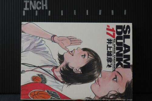Slam Dunk Complete Edition vol.17 JAPAN Takehiko Inoue manga