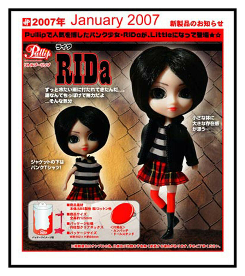 Pullip 2007 Mini Pullip Rida punk clothes + stand + chapa cute sold out doll