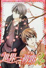 "Japanese BL Anime Sekai Ichi Hatsukoi Onodera Takano POSTER #7 11.5""x17"""