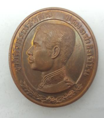 Coins: Ancient 1992 King Rama 5 Version Fix Dam Wat Niwatthammaprawat Memorial Coin Moderate Cost Other Ancient Coins