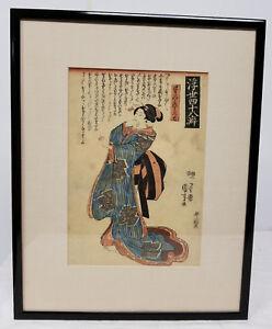 Good phrase Genuine woodprint painting of geishas that necessary