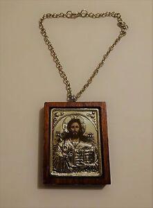Jesus /Maria Muttergottes doppel Metall Silber AUTO IKONE Icon Ikona Icone Ikona
