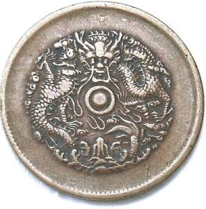 1905-China-Republic-Zhejiang-province-Chekiang-10-Cash-Guangxu-47-677