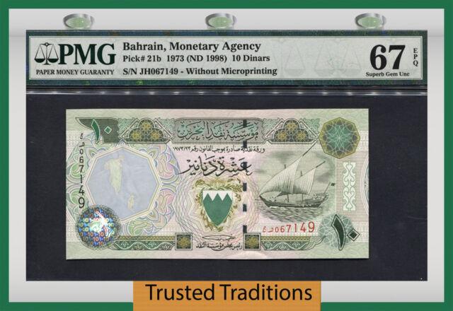TT PK 21b 1973 BAHRAIN 10 DINARS PMG 67 EPQ SUPERB GEM UNCIRCULATED NONE FINER!
