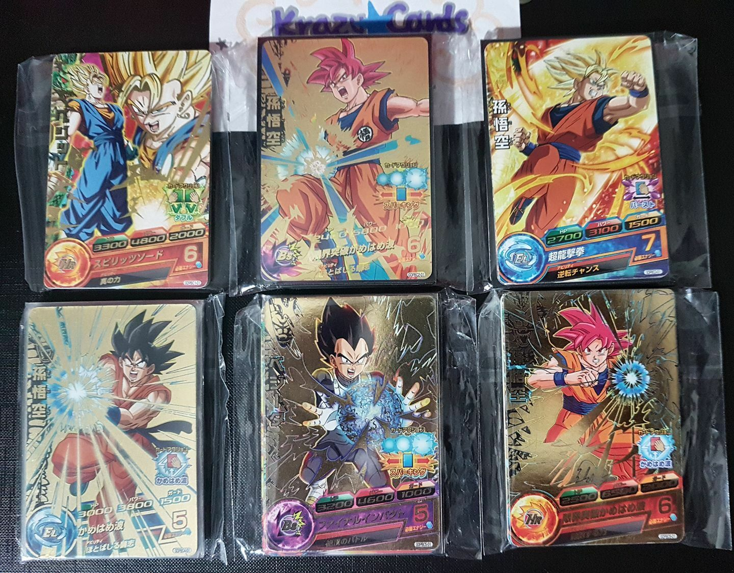 Card Dragon Ball Z DBZ dragon ball Heroes Heroes Heroes Gumica GDPBC16  Full Collection 2015 85f23e