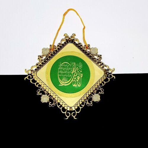 Islamic Pendant Surah Falaq Newlyn? Picture Decoration Koran Arabian Gold