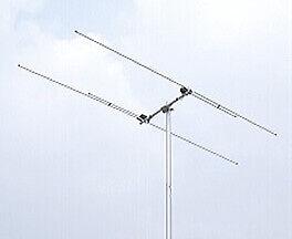 Diamond Antenna A502HB 6m (50-54Mhz) 2 Element Base Station Yagi Beam Antenna