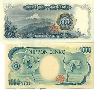 Japan-500-Yen-Note-P95b-1000-Yen-Note-P97b-Ch-UNC