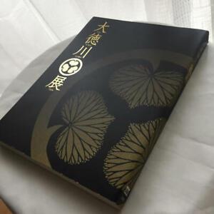 Japanese-Tokugawa-Syogun-Exhibition-Book-Katana-Armor-Kimono-Samurai-History