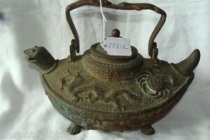 Sultan-of-Brunei-Bronze-Kettle-Naga-Dragon-Labi-Turtle-Koi-Crabs-Chinese-Borneo