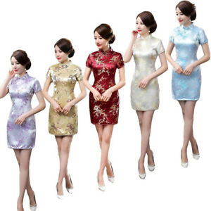 bc699ead4991f HK- Lot Womens Evening Dress Ball Short Cheongsam Qipao Chinese ...