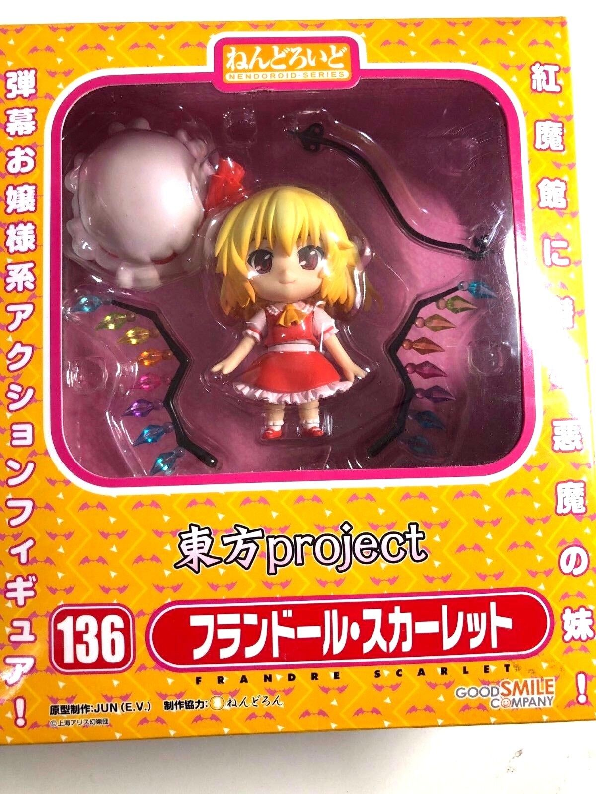 Free Shipping  Authentic Nendgoldid Touhou Project Flandre Scarlet Good Smile 136
