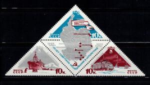 Unione Sovietica 1966 Mi. 3181-3183 Nuovo ** 100% 10 K, 10 K, 10 K
