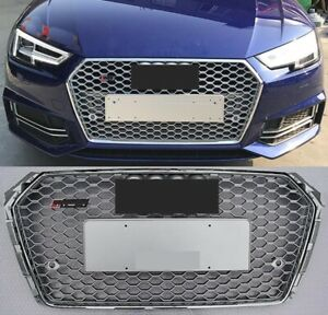 Full Silver For 2017-2018 Audi A4/S4 B9 RS4 Style Honeycomb Mesh Hex Grille Gril