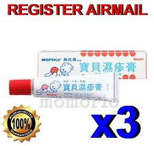 Mupirocin Nasal Ointment Tube X 3g for Staphylococcal