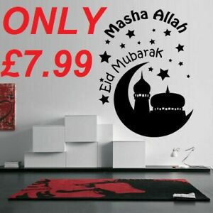 Islamique-Calligraphie-amovible-Wall-STICKERS-Vinyl-Wall-Decal-Ramadan-Eid-Moubarak
