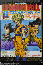 """JAPAN Dragon Ball Super Exciting Guide Book """"Story-Hen"""""""