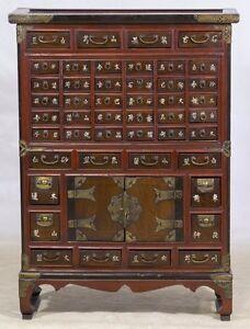 Korean Medicine Apothecary Cabinet   eBay
