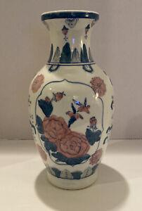 Vintage Chinoiserie Vase W Lotuses & Birds 10 In