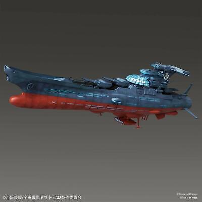 YAMATO space battleship 2202 Love of the Warrior 1//1000 BANDAI from JAPAN