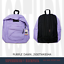 NEW-JANSPORT-SUPERBREAK-BACKPACK-ORIGINAL-100-AUTHENTIC-SCHOOL-BOOK-BAG-DAYPACK thumbnail 24