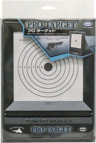 New Tokyo Marui Professional Target BB Bullet
