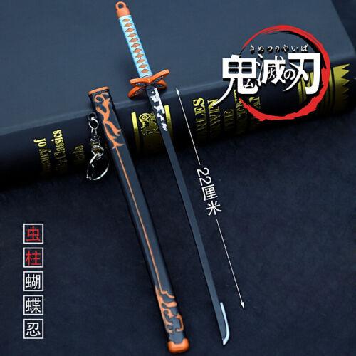 TOY 1//5 1:5 weapon sword Demon Slayer japan Samurai Metal Katana 22cm 虫蛀蝴蝶忍