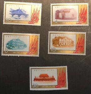 PR-China-1961-C88-40th-Anniv-of-Founding-of-CPC-MNH-FVF-OG-SC-569-573
