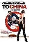Chandni Chowk to China 0883929049806 DVD Region 1