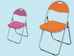 Sedie Pieghevoli Imbottite : Sedia sedie pieghevoli slim richiudibile seduta imbottita pvc