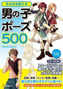 How-to-Draw-500-Manga-Anime-Boys-Poses-Book-w-CD-ROM-Guys-Male-Men-Art-Guide