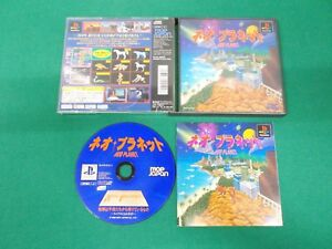 PlayStation-NEO-PLANET-PS1-JAPAN-GAME-Work-16227