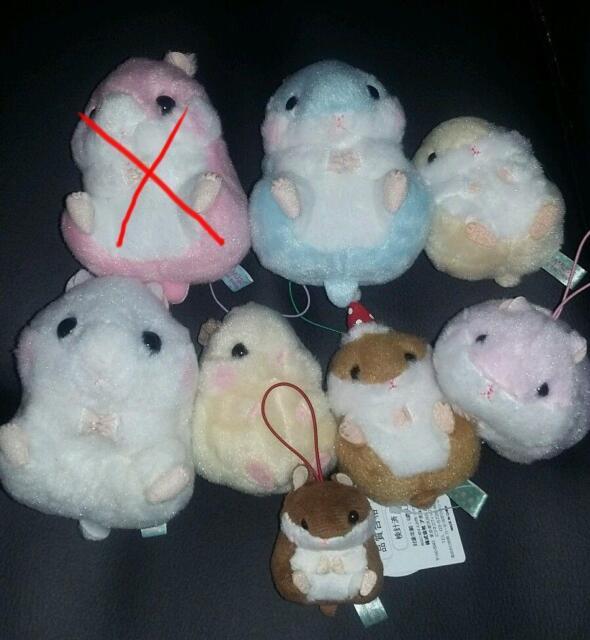 7pc Amuse Coroham coron hamster Plush keychain Anime manga cosplay lot