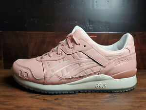Asics-Gel-Lyte-3-III-NS-bouleau-Lait-H715N-0205-034-SANS-COUTURE-034-Homme-Sold-Out