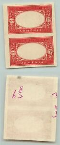 Armenia-1920-100-MNH-pair-center-omitted-d5472