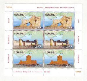 Armenia Armenia Mnh** 2014 M/s Medieval Armenian Kingdom Of Cilicia Crusaders Aromatic Flavor Asia