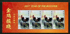 Antigua & Barbuda 2017 MNH Year of Rooster 4v M/S I Chinese New Year Stamps