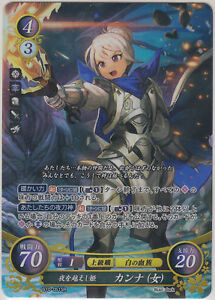 Female Kana B10-051SR Fire Emblem 0 Cipher Mint FE Booster Series 10 If Fate